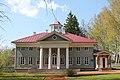 Zakharovo manor.jpg