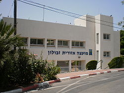 בניין משרדי המועצה האזורית זבולון