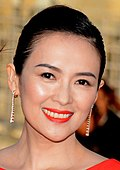 Photo of Zhang ziyi at Cabourg Film Festival in 2014.