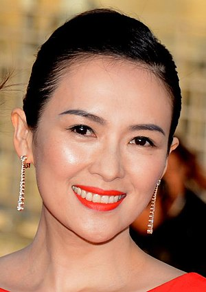 Zhang Ziyi - Zhang Ziyi in 2014 at the Cabourg Film Festival.