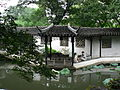 Zhuozhengyuan, Western Part.JPG