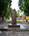 Zhytomyr Rig Berdychivs'koyi ta Teatral'noyi Pam'yatnyk K.Marksu (zruynovaniy) (YDS 6423).JPG