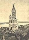 Свечано отварање Миленијумске куле на Гардошу, 20. августа 1896. године