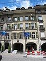 Zunfthaus zu Mohren, Kramgasse 12, Bern.jpg