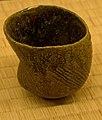 """Hijiri"", tea bowl by Ohi Chozaemon I, amber glaze (2440253554).jpg"