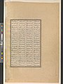 """Rustam Slays Isfandiyar"", Folio 466r from the Shahnama (Book of Kings) of Shah Tahmasp MET DP260236.jpg"