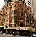 (1) Johnsons Building.JPG