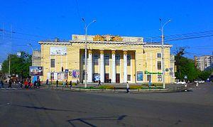 Vinnytsia - Concert Hall in Vinnytsia