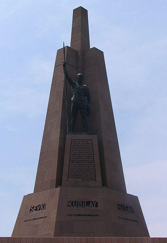 Menemen Incident - Martyr Kubilay Memorial in Menemen, İzmir