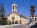 Άγιος Δημήτριος, Κορώνη 1324.jpg