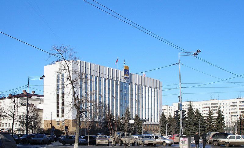 File:Администрация города - panoramio.jpg