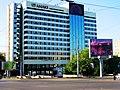 Амакс Конгресс-отель, (пл. Ленина, Ростов-на-Дону).jpg