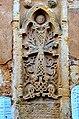 Армянская Апостольская церковь Сурб Саркис (Св. Сергия). Хачкар.jpg