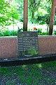 Братська могила,,, в якій поховані воїни Радянської армії що загинули в роки ВВВ Солом'янська пл.JPG