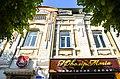 Будинок по вулиці Проскурівській,18 у Хмельницькому.jpg