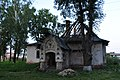 Будинок священника1.jpg