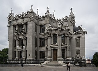 House with Chimaeras An Art Nouveau building in the Lypky neighborhood of Kiev, Ukraine