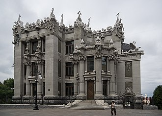 House with Chimaeras - The front façade of the House with Chimaeras