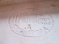 Вензеля на керамической плитке село мельгуны.png
