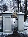Владимирская церковь. Калитка - panoramio.jpg