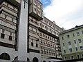 Главное здание НИИ нейрохирургии имени Бурденко.jpg