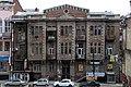 Главный фасад доходного дома М.Ф. Кофус.jpg