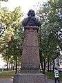 Гоголь на майдані Поезії.jpg