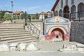 Град Ниш црква Св. Пантелејмон чесма.jpg