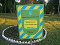 Група вікових дубів, Борзна, Чернігівщина.jpg