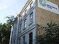 Гьоте институт, София, България.JPG