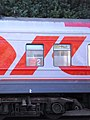 Железнодорожная станция Верхний Уфалей f008.jpg