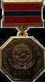Заслуженный деятель высшей школы Армянской ССР.png