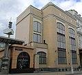 Здание типографии Утро России в Москве.jpg
