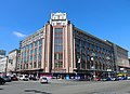 Київ, Будинок центрального універмагу, Хрещатик вул. 38.jpg