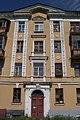 Комплекс жилых зданий (Екатеринбург Куйбышева 48) 4.JPG