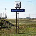 "Конезавод ОАО ""Спутник"", Оренбургская область - panoramio.jpg"