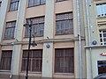 Корпуса Товарищества печатания, издательства и книжной торговли И.Д.Сытина 03.JPG
