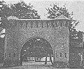 Крепостные ворота Грозного.jpg