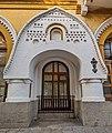 Кропивницький вул. Дворцова, 7.jpg