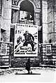 Ленинград блокадный. Плакат.jpg