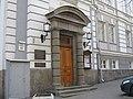 Літературний музей.JPG