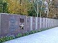 Мемориал героям Змиева которые погибли во второй мировой войне.jpg