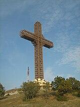 ミレニアム十字