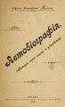 Милль Д.С. Автобиография. История моей жизни и убеждений.(1896).pdf
