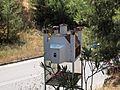 Мини-часовня в Каллифее - panoramio.jpg