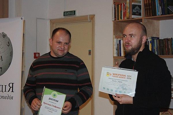 Ярослав Стефанко та Максим Ціж