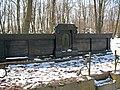 Новодевичье кладбище. Завойко.jpg