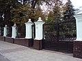 Ограда Замоскворечье Центральный округ Москва 02.JPG