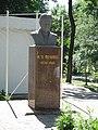 Пам'ятник Франку І. Я., українському письменнику, поету, вченому.jpg