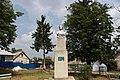 Пам'ятник поету, громадському діячу Франку Івану Яковичу, село Палашівка.jpg